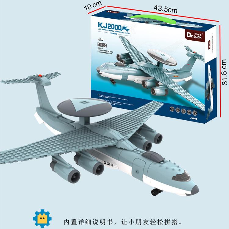 Military Building Block Sets Compatible lego AWACS 3D Construction Brick Educational Hobbies Toys Kids