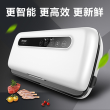 Free shipping household vacuum packaging small vacuum sealing machine commercial
