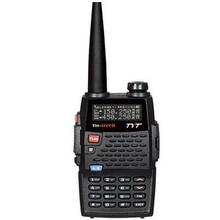 THF9 F8 walkie talkie two-stage version upgrade walkie-talkie civilian hands - ATVSTORE store