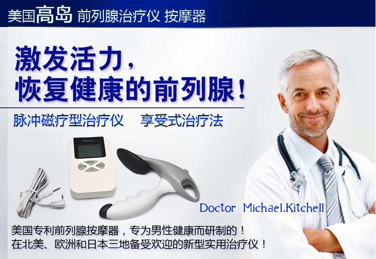 Pulsed magnetic therapy Prostate stimulation silicone G-spot stimulation 55g anal plug Ogoman-Rhinio-Rbx-4 free shipping(China (Mainland))