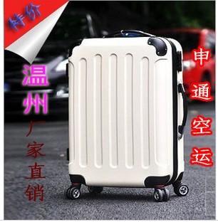 Universal wheels aircraft wheel trolley bag luggage travel bag fashion abs luggage(China (Mainland))