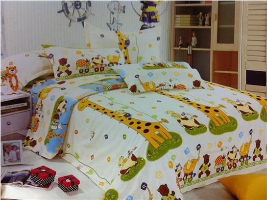 Achetez en gros cerf couette en ligne des grossistes cerf couette chinois - Housse de couette girafe ...