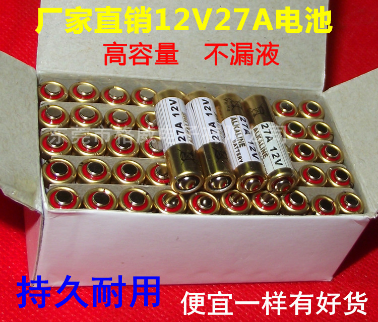Industrial equipment 27A 12v Batteries 27A battery Remote controller battery 50pieces(China (Mainland))