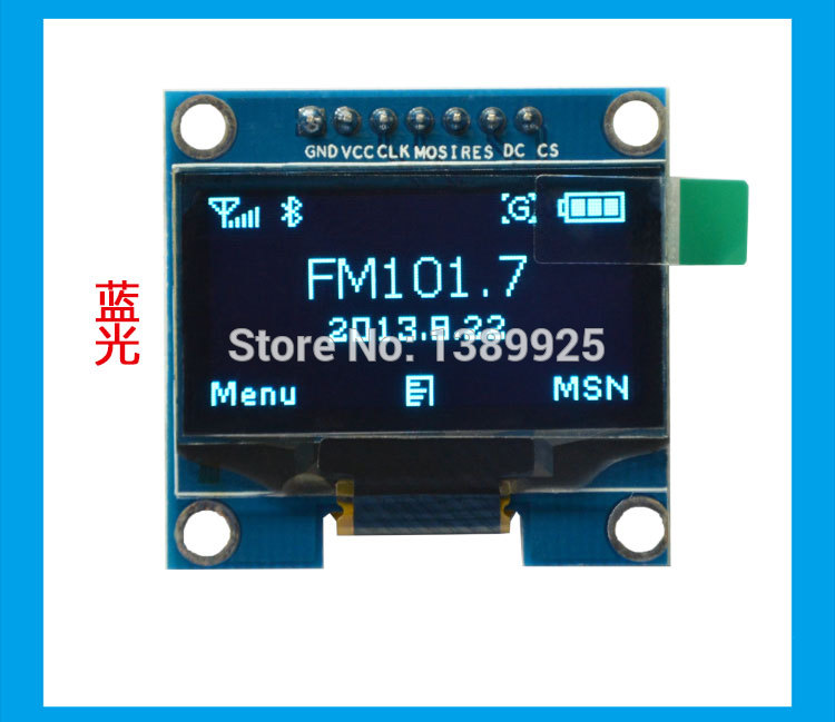 1.3 inch Blue OLED Module SSD1106 Drive IC Compatible with SSD1306 IC 128*64 IIC/SPI Interface(China (Mainland))