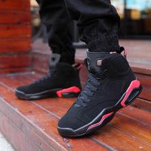 Luxury Brand PU Men Shoes Breathable Shockproof Men Mesh Canvas Shoes For Superstar Flat Light Zapatillas Deportivas Hombre 2016