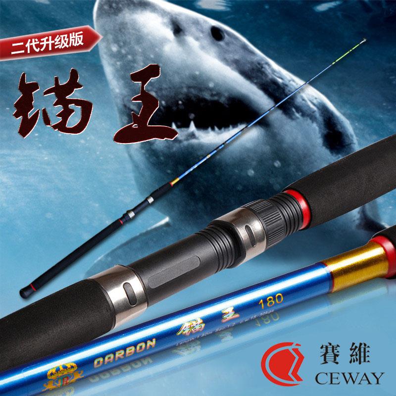Carbon Trolling Fishing Rods Hard Troll Ugly Rod Fish Jigging Poles Jig Rod Boat Pole Fishing Tackles 1.8m 2.1m FREE SHIPPING(China (Mainland))