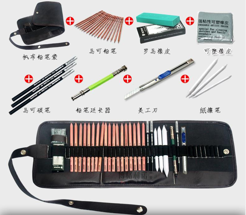 Free shipping for beginner drawing 8 piece drawing pencil for Free online drawing tool