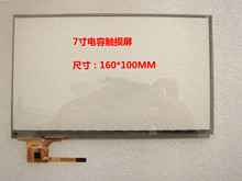[ Оригинал подлинное ] 7 дюймов планшет пк многоточечный емкостный сенсорный экран внешний экран почерк PB70DR8299