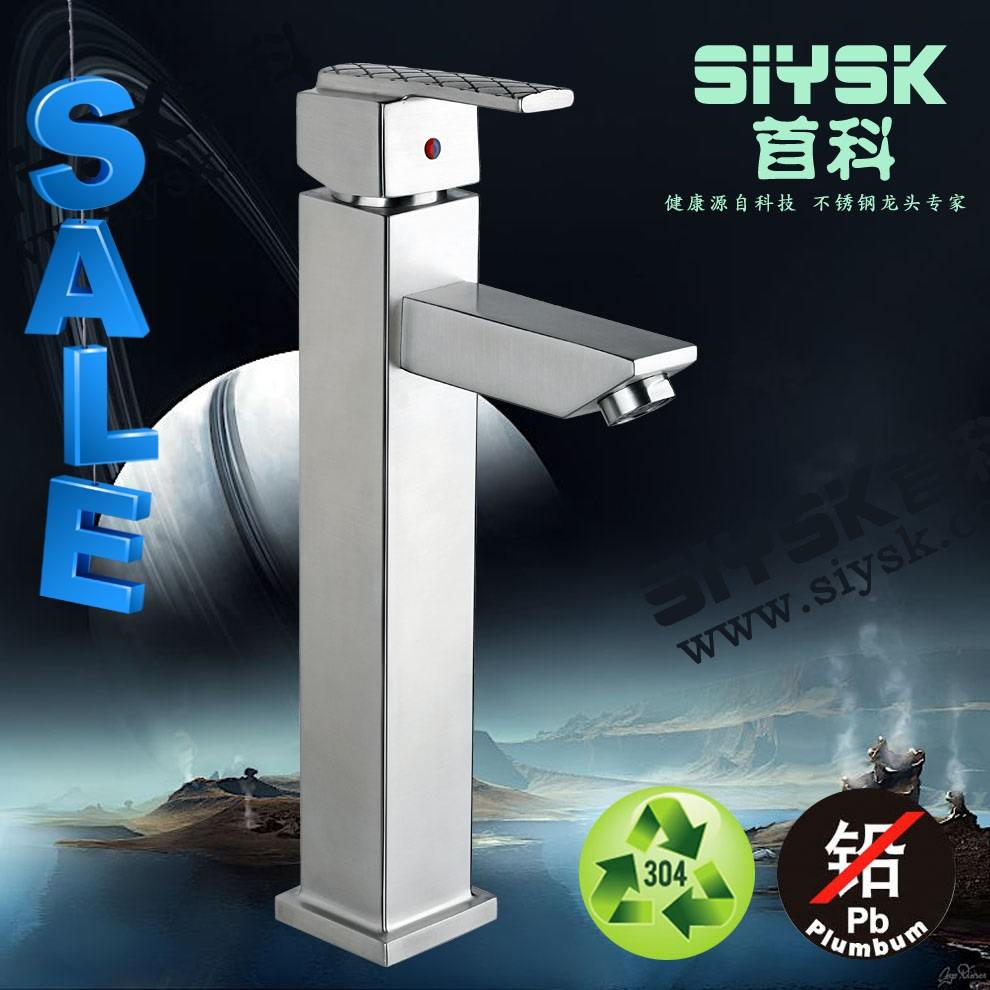 produto Sus304 stainless steel wash basin faucet hot and cold kuching faxin