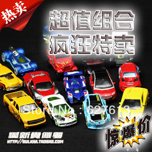 Wholesale!FREE SHIPPING!(10pieces) 100% Brand New car's model/Alloy car world cars small cars
