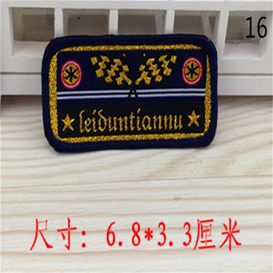 Free shipping men boy clothes badge font b chequered b font flag logo patch cute iron