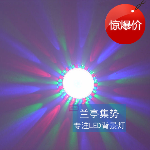 Multicolour led spotlights ktv light color light marquee background light 6001lc(China (Mainland))