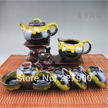 8Pcs Jingdezhen Ceramic Jun Kilns Yellow And Brown Small Kung Fu Tea Set Tea Service