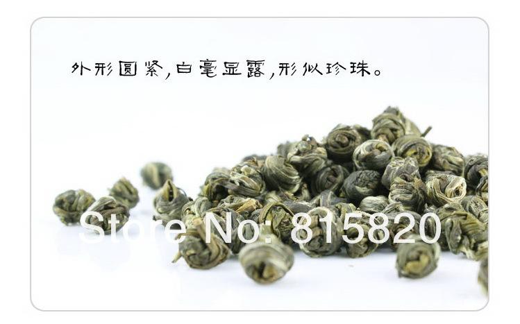 Гаджет  500g Jasmine Pearl Tea, Fragrance Green Tea,Free Shipping None Еда
