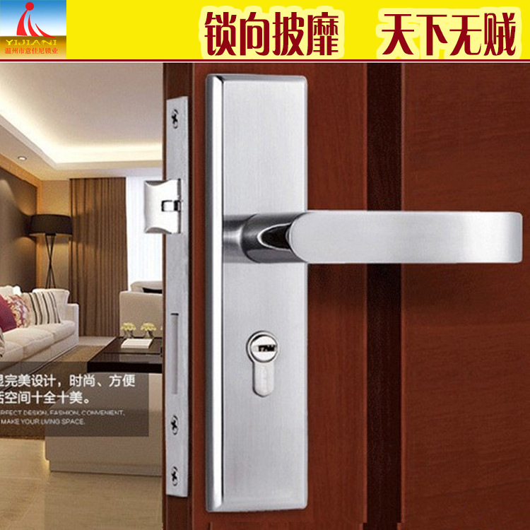 Interior Room Door Bedroom Lock 304 Stainless Steel European Style Handle Doo