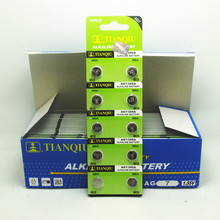 10 small battery price The AG7 LR927 SR927SW SR927W button cell battery