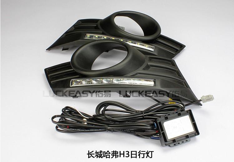 Купить Drl для H3 ховер великая китайская стена Высокое качество 1:1 дневные ходовые огни из светодиодов дневного дневной свет DRL авто DRL противотуманные фары бесплатная HK сообщение