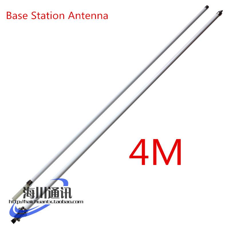 Fiberglass Antenna Base Station Outdoor Antenna High-gain Omnidirectional Club Shaft 4M Length Frequency Range:144/435 MHz(China (Mainland))