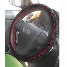 Fashion Ice Silk DIY Car Steering Wheel Cover Cool Sets Black 38CM New Style