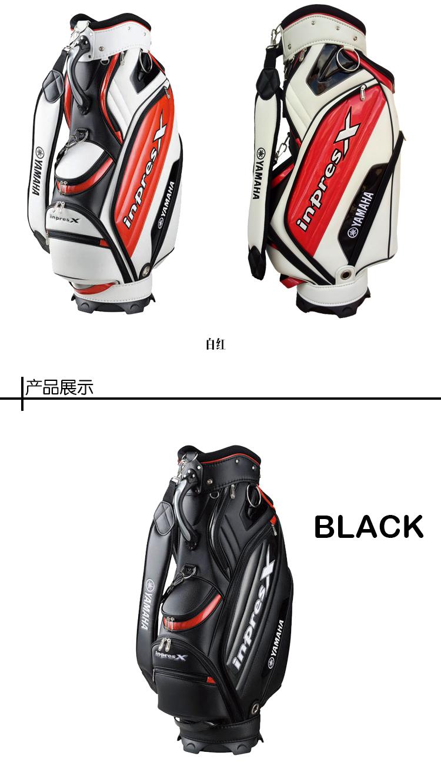 Customize PU Golf Bags Men YAMA Staff Golf(China (Mainland))
