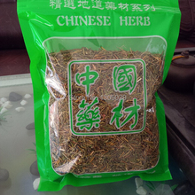 250g Chinese Original Wild Ephedra Tea Pure Raw Natural Ephedra Sinica Tea Ma Huang Herbal Tea