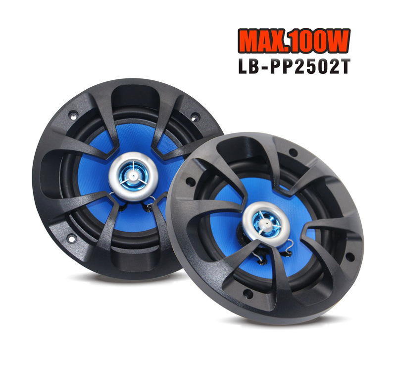 New 100 Watts High quality 5 2-way Two Coaxial Car Audio Speakers Speaker <br><br>Aliexpress