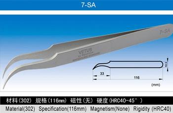 1PCS  VETUS stainless steel hyperfine high precision tweezer 7-SA