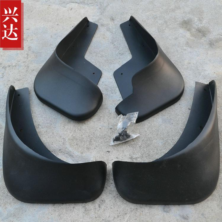 For 4 s shop For  2003-2004 Shanghai Volkswagen gore special modified car fenders GOL mud  Mudguards<br><br>Aliexpress