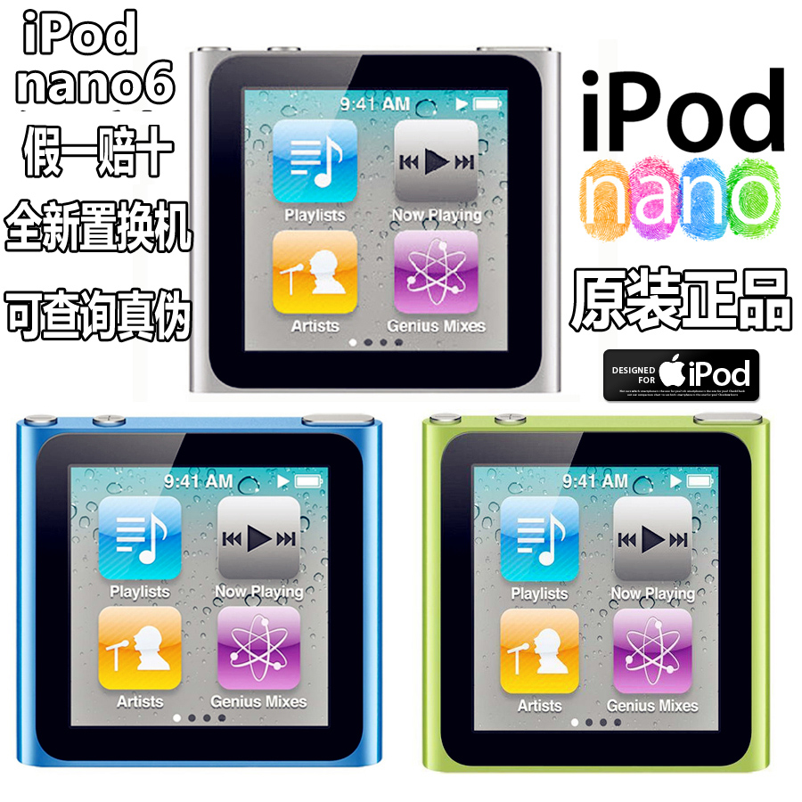 Red FOR Apple iPod nano 6th Generation 1.8'' IPS touch screen 16GB MUSIC FM VIDEO MP3/5 PLAYER A variety of language(China (Mainland))