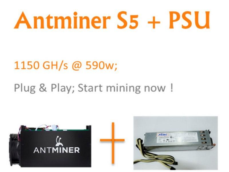 antminer s5 1150