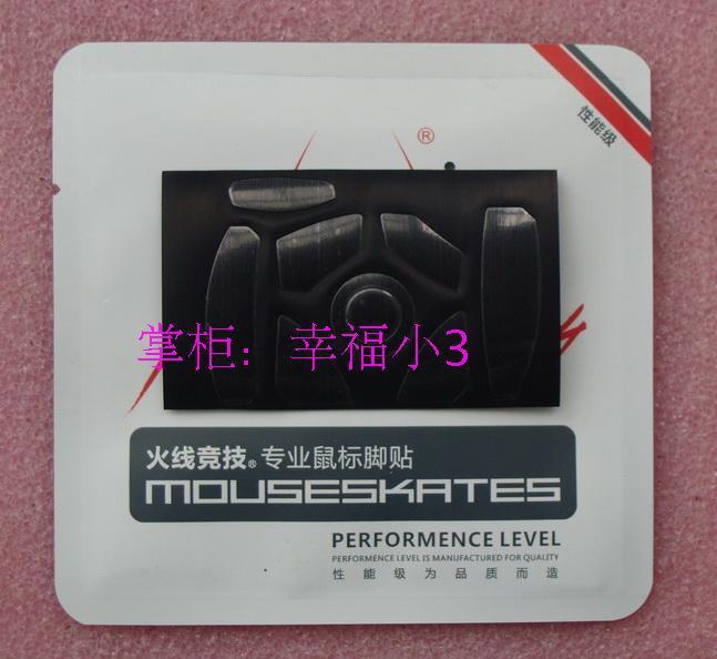 1 set/pack original hotline games mouse glide mouse skates for Razer Naga Epic 2012 hexagram 0.6mm Teflon mouse feet(China (Mainland))
