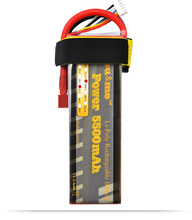 You&me 14.8V 5500MAH 35C MAX 70C AKKU LiPo RC Battery For rc Helicopter quadcopter