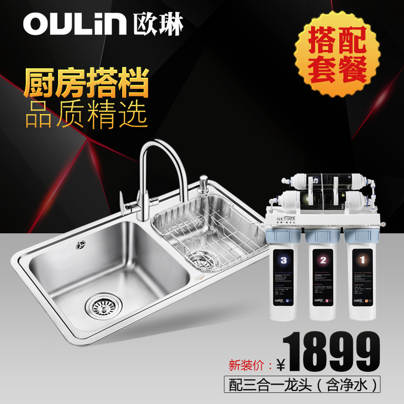 Free shipping new stainless steel sink set dual trough kitchen sink clean water tank thickened + water purifier(China (Mainland))