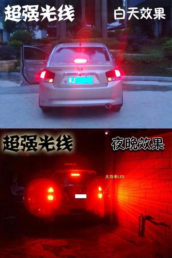Источник света для авто T20 7443 W21/5W 33 5630 5730 smd 12V