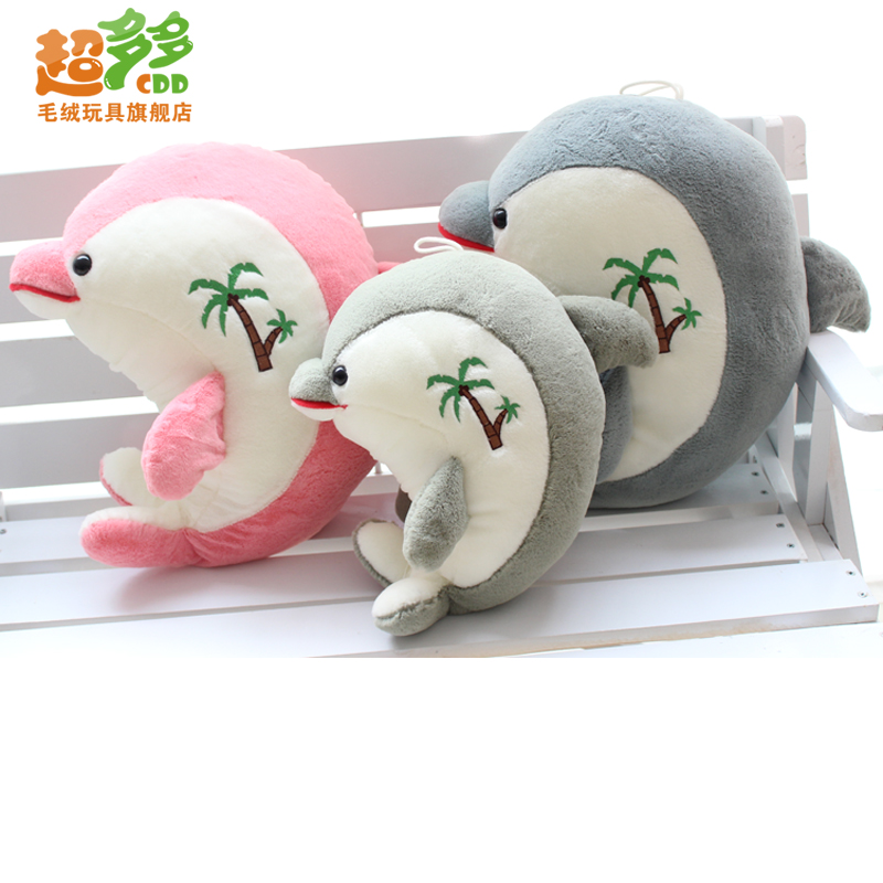 5% off,13.7 inches high qualify dolphin stuffed doll plush classic toys children gift - Truman Hua's store