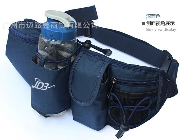 promotion sport bag men backpack 1pcs free shipping(China (Mainland))