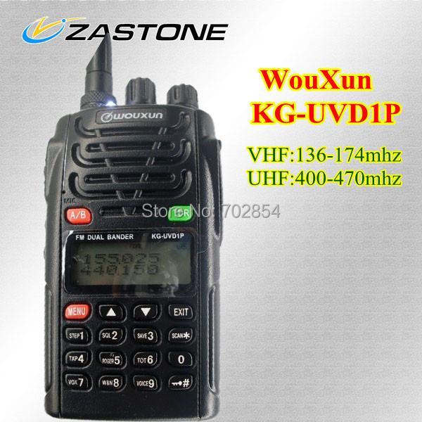 Hot-selling WouXun KG-UVD1P The Best Dual Band Radio in China !!! Free Shipping via HongKong Post(China (Mainland))
