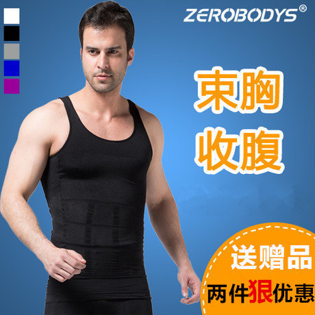 Men's shapewear shaping vest clothing sports bra abdomen fat burning slimming slimming corset tight underwear big yards(China (Mainland))