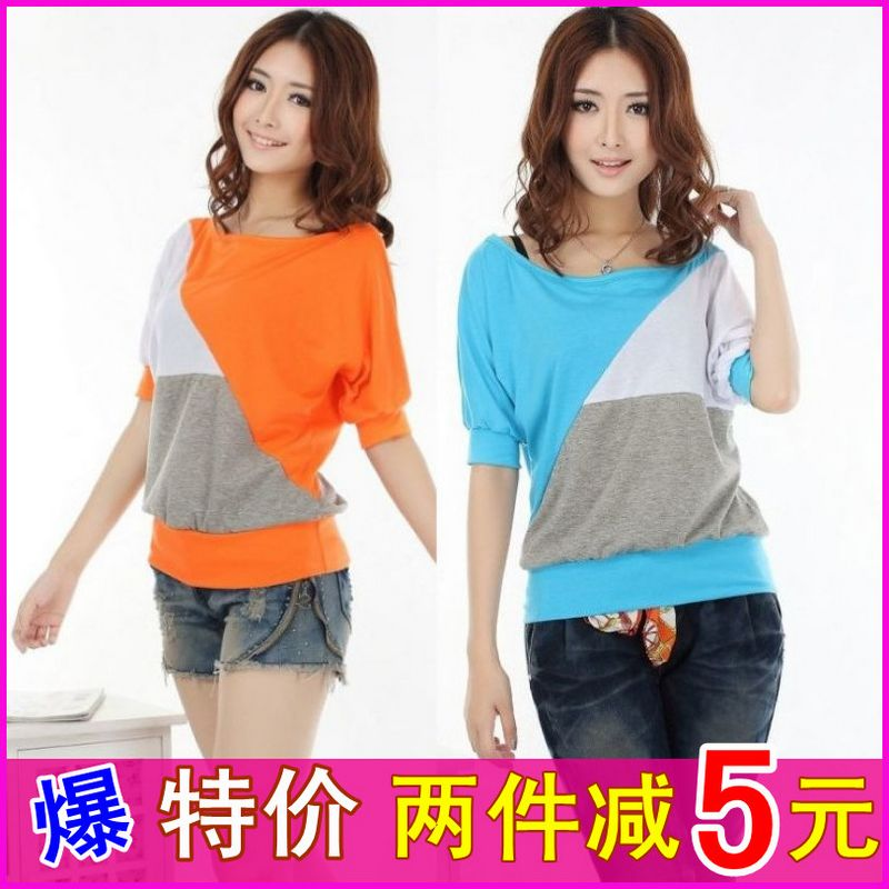 2013 spring loose plus size batwing sleeve T-shirt colorant match short-sleeve shirt basic top(China (Mainland))