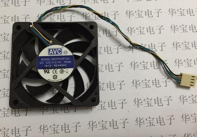 7015AVC cooling fan DE07015T12U dc 12v 0.70A hard disk,VCR CPU 7cm size 70mm*70mm*15mm