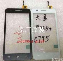 Rongshida L301 touch screen capacitive screen handwriting screen new original CZD-C017-FPCV2 Touch Screen