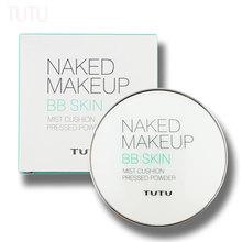 TUTU Face Makeup Top Quality Naked Makeup Natural Face Bace BB Cream Moisturizing Face Make Up Cosmetic
