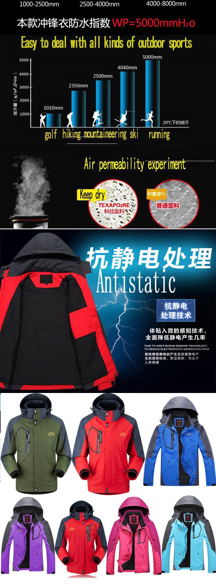 outdoor jacket 1211 2