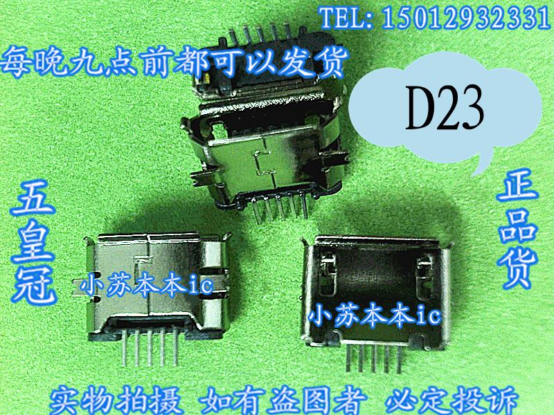 D23 MP4 MP3 Tablet PC mobile USB 5-pin SMD data interface Quality 100%(China (Mainland))