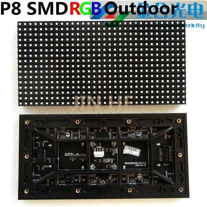 P8 full color high resolution module 256*128mm outdoor waterproof SMD rgb high bright 32*16 pixel led display module 1/4 scan(China (Mainland))
