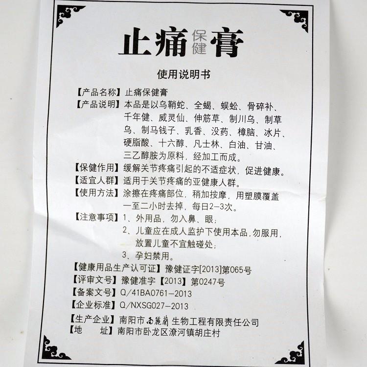 Chinês Shaolin Analgésico Creme Adequado para A Artrite Reumatóide/dor nas Articulações/Dor Nas Costas Alívio Analgésico Bálsamo Pomada K254P