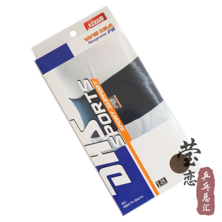 Original DHS W813A Neoprene waist support for table tennis rackets ping pong game racquet sports DHS waist support sport safety(China (Mainland))