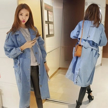 TWOTWINS Korean Street Style Loose Big Yards Long Jean Jacket Boyfriend Cowboy Hong Long Trench Coat Women