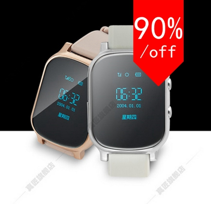 Smart Phone Watch Kid Wristwatch Anti Lost GPS Tracker Watch For Kids SOS GSM Mobile Phone Smartwatch For IOS Android(China (Mainland))