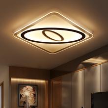 Fashion simple ceiling lights LED lamparas de techo fixtures luminaria acrylic lamp Porch lighting modern living room light(China (Mainland))